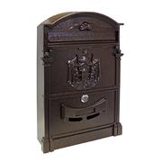 Poštovní schránka 255x410mm, Al, color Cu