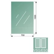 Čiré, kalené lepené sklo 16,76-100x80