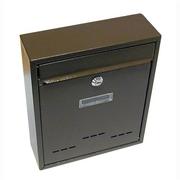 G21 Schránka poštovní RADIM malá 310x260x90mm hnědá